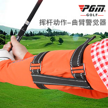 Golf action correct the crank arm alarm device for beginners to practice supplies factory direct sales