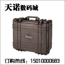 CD50  Wonderful cabinets dry box safety box waterproof box wonderful pc-5323n