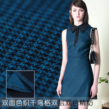 Double - sided double - sided worsted wool fabric worsted thousands of birds grid fabric autumn and winter coat blue wool fabric(China)