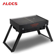 Alocs CF-PG03 Outdoor Portable Foldable Grill Barbecue Charcoal BBQ Tray