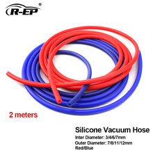 R-EP turbo SILICONE PIPE FOR CARRO supercharger ID 3x7 4x8 6x11 7x12mm hood air intake vacuum hose FOR CAR BLUE RED tube pipe 2m(China)