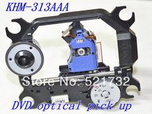 KHS-313A MECHANISM Optical pick up KHM-313AAA ( KHM313AAA / KHS-313AAA )  DVD Laser head