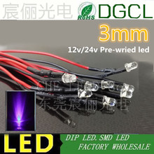 DC12V/24V UV LED Lamp Pre Wired 3mm purple LED For Car, Boat, Project, and DIY 100pcs/Lot pre-wiref led lighting