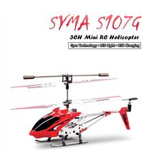 SYMA RC Helicopter S107G 3CH Alloy high quality Copter Built-in Gyroscope Toys for Kids rc helicopter with camera jan18(China)