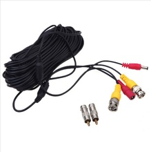 Four pieces CCTV Camera Accessories BNC Video Power Siamese Cable for Surveillance DVR Kit Length 20m 65ft BNC Power video cable