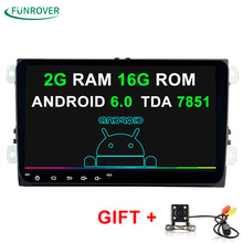 9 inch Android 6.0 Car DVD Player 2din Radio Gps Stereo Multimedia PC 2G+16G in dash for vw Skoda tiguan passat cc golf touran(China)
