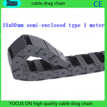 15 x 50 mm Semi-enclosed Type Plastic Energy Chain For Cnc Machine(China)