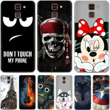 Buy Cool Design Phone Case Homtom HT30 Case Silicone Cartoon Cute Print Soft TPU Back Cover Homtom HT30 Case Capa 5.5 for $2.39 in AliExpress store