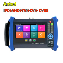 7 Inch Touch Screen Handheld HD-TVI+CVI+AHD+IP Camera Tester Monitor, hybrid CCTV security tester 4K H.265 Onvif multi function