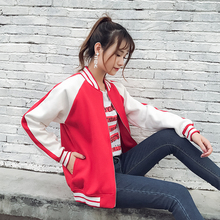 2017 women patchwork color autumn jacket base ball jacket-L1368(China)