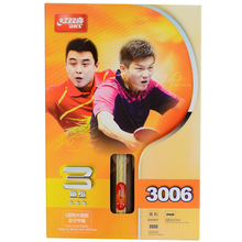 Original DHS Double Happiness table tennis racket 3 star 3002 3006 Ping Pong Racket pimples in rubber ITTF approved(China)