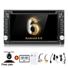 Capacitive Android 6.0 3G Wifi Car DVD GPS Navigation 2din Car Stereo Radio Car GPS Bluetooth USB/SD Universal Player(China)
