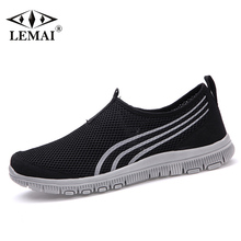 LEMAI Simple Cool Men Sneakers Summer Breathable Mesh Cool Sport Light Running Shoes  For Male Black Outdoor Trainers fb002-B