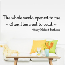 The whole world open to me when I learned to read Inspirational Quotes  Wall Decal Home Decor Living Room Bedroom Wall Sticker