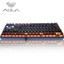 Professional USB Wired Backlit Gaming Mechanical Keyboard Blue Axis Anti-ghosting Luminous 87 LED Metal Keyboard with Backlight