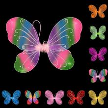 Fairy Princess Kids Rainbow Color Butterfly Wings Fairy Fancy Party Costume Accessory Halloween Party Decor(China)