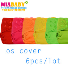 Miababy 6pcs/lot Reusable Plain cloth diaper cover Washable Baby Nappy Baby Cloth Diaper Unisex, fit 4-24 months or 5-5 kg baby(China)