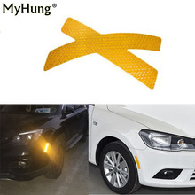 Car Reflective Stickers Wheel Eyebrow Warning Strip Reflective Truck Auto supplies Night Driving Safety Secure Car-styling