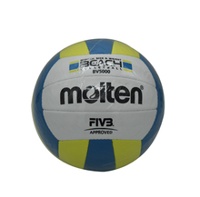 original molten volleyball BV5000 NEW Brand High Quality Genuine Molten PU Material Official Size 5 volleyball free shipping(China)
