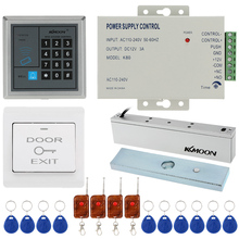 KKmoon 125KHz RFID Proximity Entry Door Electric Magnet Lock 180KG Access Control System Power Supply DC12V+4*Remote Controller