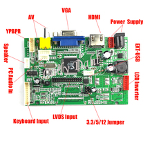 High Brightness HDMI VGA 2AV 30 Pins LVDS PC Controller Board + Remote for Raspberry PI 3 IPS TFT LCD Display Panel Freeshipping