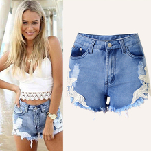 Summer Female High Waist Denim Shorts With Lace Designer Women Loose Tassel Jeans Shorts Lady Name Brand Women Shorts New S2846