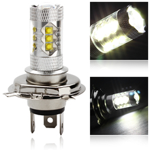 High Brightness 80W H4 White 16 Chips LED Fog Light Bulb High Low Beam Headlight Safety Lamp #HP(China)