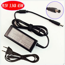 For Dell Latitude D520 D531 D530 D540 D810 D820 Laptop Battery Charger / Ac Adapter 19.5V 3.34A 65W