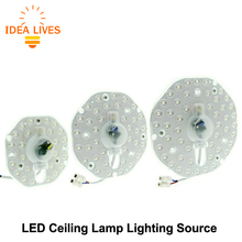 Ceiling Lamp LED Module AC185-265V 12W 18W 24W LED Replace Ceiling Lamp Lighting Source Convenient Installation.