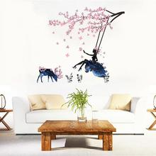 Plum Blossom Flower Fairy Wall Sticker Remove Plastic Decals Poster For Kids Room Bedroom Decoration Accessories 120x100cm
