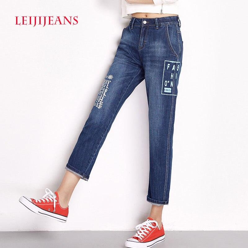 LEIJIJEANS Womens Denim Loose Fit Straight Leg Ripped Holes Boyfriend Jeans Ankle Jeans for Women Low Elastic Mid Waist JeansÎäåæäà è àêñåññóàðû<br><br>