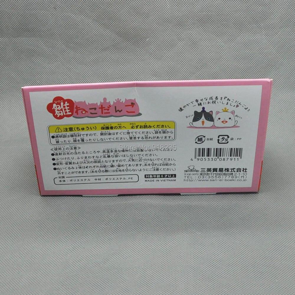 cat-3inch-120g-15-j