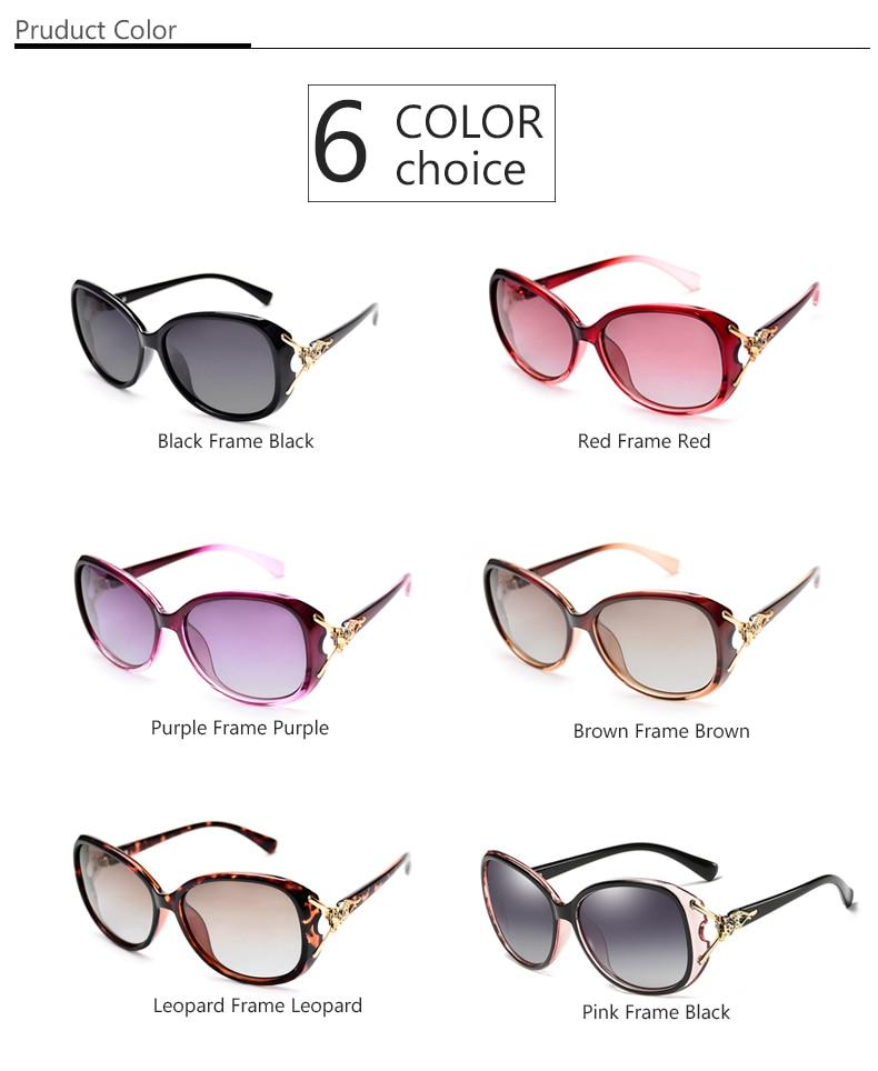 نظارات شمسية نسائية 6 الوان 2