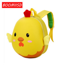 Hot Selling cartoon schoolbags PVC children backpack 3-6 years old kids's school bags 3d fixed Preschool backpack with zip-3334(China)