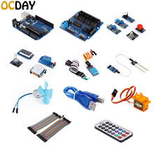 1pc OCDAY 20 in 1 Ultimate Smart Home Robot Electronic Starter Kit for Beginners