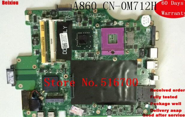 Dell Motherboard Intel 8MB M712H Vostro A860