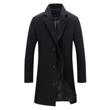 New Men 울 블렌드 한 벌 Design 울 Coat Men Casual 트렌치 Coat Design Slim Fit Office 한 벌 블루종 Coat Drop 배송(China)