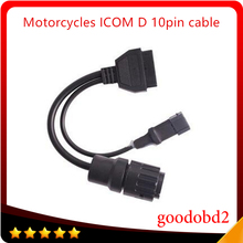 For BMW ICOM Motorcycle Cable Icom Interface D Module 10pin I ICOM D Cable Adapter for Motorcycle Diagnostics Tool