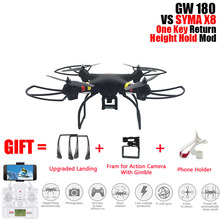 Professional Drone GW180 Quadcopter RC Helicopter Height Hold Mode With 4k/1080P Wifi HD Camera Can Carry Gopro Vs Syma X8 X8HW(China)