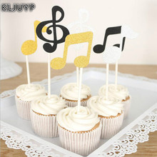 Music Character Party cupcake toppers picks decoration for Kids Birthday party Baby Shower Cake favors Decoration supplies