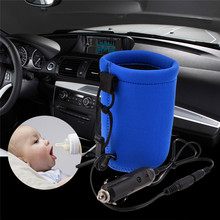 Baby Nursing Bottle Warmer Heater Drink Specialized Thermal Cup Case Car Vacuum Bottle Cove(China)