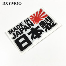 JDM HF OSAKA MADE IN JAPAN Motorcycle Helmet Bike Car Whole Body Window Sticker Decals(China)
