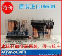 Original power relay OMRON G2R-2-24VDC 24V/DC/6 foot/5A(China)