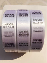Free shipping 1000 pcs/lot STOCK 100% WOOL care labels/custom clothing care labels/washable labels/garment printed tags/hang tag(China)