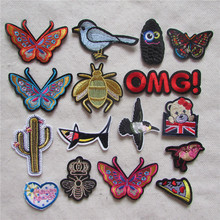 hot sell brand new high quality fashion hot melt adhesive applique embroidery patches stripes DIY clothing accessory C5326-C5359