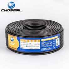Choseal 2 Core Microphone Shield Cable Oxygen-Free Copper Wire DIY XLR Audio Cable For Karaoke Meeting Room Engineering Wiring(China)