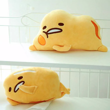 Candice guo! super cute plush toy Gudetama yellow lazy egg car chair headrest neck pillow creative birthday Christmas gift 1pc(China)