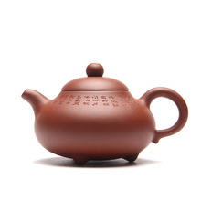 260cc Authentic Yixing Teapot All Handmade Purple Clay China Healthy Kung Fu Tea Set Qing Shui Mud Dahongpao Tea Zisha Yu Ru Pot