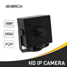 Mini Type HD 1920 x 1080P 2.0MP 3.7mm Lens Metal IP Camera Indoor Security Camera ONVIF P2P IP CCTV Cam