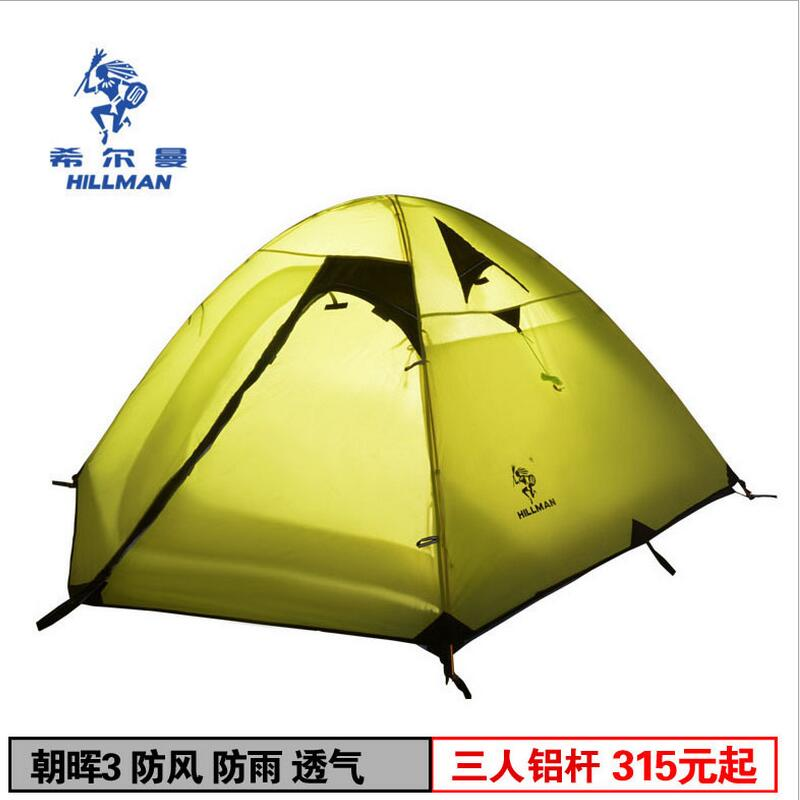 Camping tents 3-4 person tent gazebo  Beach tent  folding for fishing party tent Tourist equipment<br><br>Aliexpress